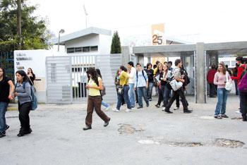 Mais de 120 alunos da Trofa entraram no Ensino Superior