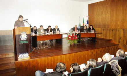 Assembleia de Freguesia de Santiago de Bougado
