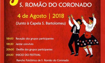 Rancho Folclórico de S. Romão promove festival a 4 de agosto