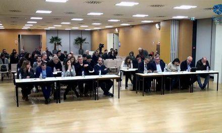 Trofa rejeita transmissão de competências proposta pelo Estado