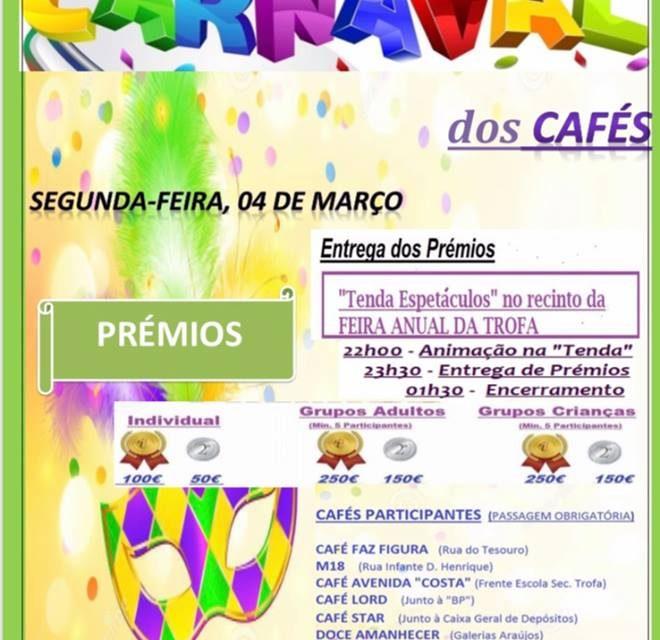 Carnaval dos Cafés deste ano termina na Feira Anual