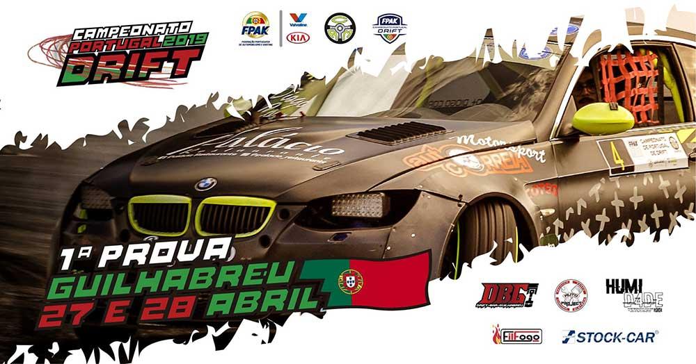 Campeonato de Portugal de Drift arranca em Guilhabreu no próximo fim de semana