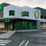 Mercadona deverá abrir supermercado na Trofa